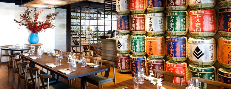 Sake Restaurant & Bar Brisbane